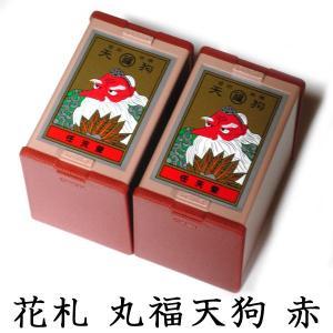 任天堂 花札 丸福天狗(赤) 2個セット Nintendo/ニンテンドー カードゲーム g-store1