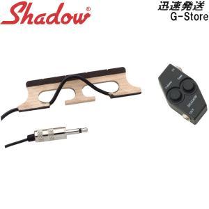 SHADOW SH-930 バンジョー5弦用ピックアップ一体型ブリッジ ヴォリュームコントロール付ピックアップ|g-store1