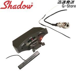 SHADOW Sonic Doubleplay サウンドホール・フィッテッド・プリアンプ(6V)w/ナノマグ&ナノフレックス・ピックアップ|g-store1
