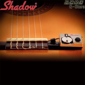 SHADOW SH NFX-AC アコースティック&クラシックギター用外付けピックアップ|g-store1