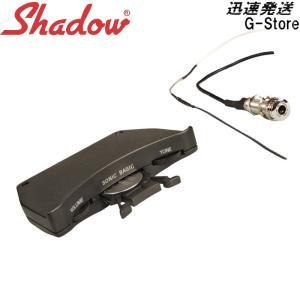 SHADOW Sonic Basic サウンドホール・フィッテッド・プリアンプ(3V)w/ナノフレックス・ピックアップ|g-store1