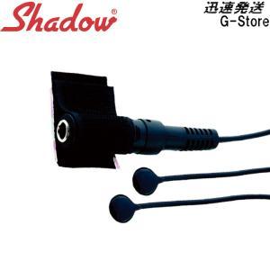 SHADOW SH-720 スモールスポット・ツインデューサー・トランスデューサー with 1/4ソケット|g-store1