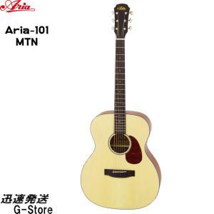 Aria アコースティックギター ARIA-101 MTN ナチュラル マット仕上げ ソフトケース付 アコギ アリア g-store1