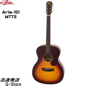 Aria アコースティックギター ARIA-101 MTTS タバコサンバースト マット仕上げ ソフトケース付 アコギ アリア g-store1