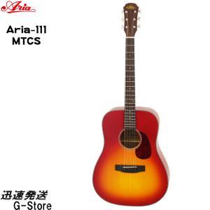 Aria アコースティックギター ARIA-111 MTCS チェリーサンバースト マット仕上げ ソフトケース付 アコギ アリア g-store1