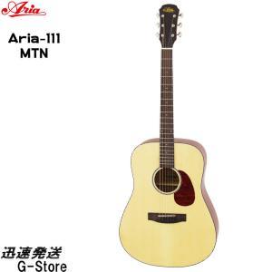 Aria アコースティックギター ARIA-111 MTN ナチュラル マット仕上げ ソフトケース付 アコギ アリア g-store1
