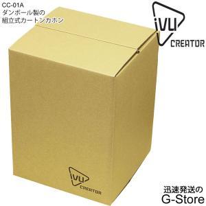 【あすつく対応】気軽にカホンを楽しむ事が出来るダンボール製の組立式カートンカホン CC-01A IVU Creator Cajon|g-store1