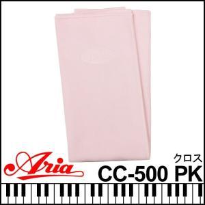 Aria アリア CC-500 Cloth PK ピンク クリーニングクロス フリース素材 楽器メンテナンス 楽器掃除|g-store1