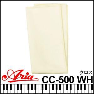 Aria アリア CC-500 Cloth WH ホワイト クリーニングクロス フリース素材 楽器メンテナンス 楽器掃除|g-store1