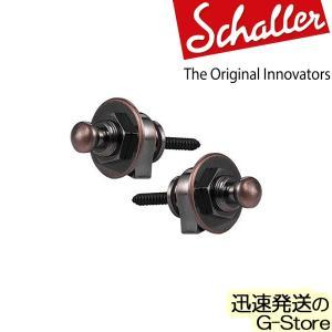 【在庫あり 23時間以内発送】Schaller Security Lock VC 442 シャーラー セキュリティーロック|g-store1