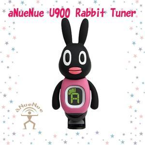 aNueNue アヌエヌエ aNN-U900RT うさぎ型クリップチューナー U(クレレ)モデル U900|g-store1