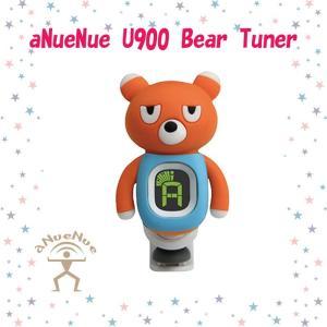 aNueNue アヌエヌエ aNN-U900BT くま型クリップチューナー 900(クレレ)モデル U900|g-store1