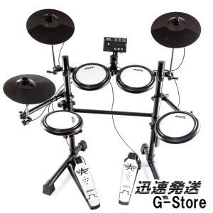 【ご予約受付中】AROMA 電子ドラムセット TDX-16 エレクトリックドラムセット|g-store1
