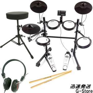 【ご予約受付中】AROMA 電子ドラムセット TDX-16 4点セット エレクトリックドラムセット|g-store1