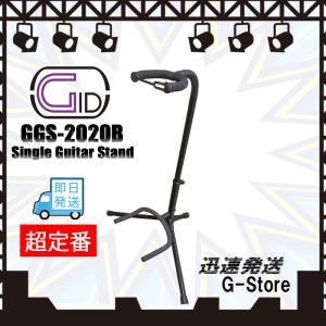 【23時間以内発送】定番のギタースタンド!GGS-2020B×1本 ジッドギタースタンド GID GUITAR STAND 格安ギタースタンド ギター・スタンドはGID|g-store1