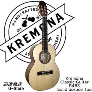 クレモナ ミニクラシックギター Kremona Guitars RONDO GUITAR R48S 480mm  スプルース単板|g-store1