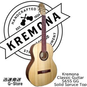 クレモナ クラシックギター Kremona Guitars SOFIA GUITAR S65S-GG 650mm スプルース単板|g-store1