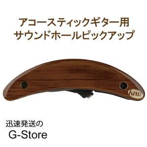 【23時間以内発送】クレモナ アコースティックギター用ピックアップ  KNA SP-1 サウンドホールピックアップ|g-store1