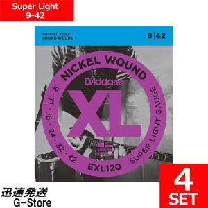 【在庫あり 23時間以内発送】ダダリオ エレキ弦 EXL120×4セット Super Light 0...