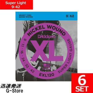 【在庫あり 23時間以内発送】ダダリオ エレキ弦 EXL120×6セット Super Light 0...