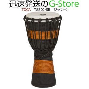 TOCA トカ ジャンベ TSSDJ-SBマホガニー胴手彫り 本皮ロープジャンベ 8インチ Percussion パーカッション|g-store1