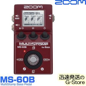 【23】ZOOM マルチストンプ MS-60B ベースエフェクター|g-store1