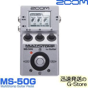 ZOOM マルチストンプ MS-50G ギターエフェクター|g-store1