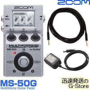 ZOOM マルチストンプ MS-50G ケーブル(JG-10X)&純正アダプター(AD-16A)セット  ギターエフェクター|g-store1