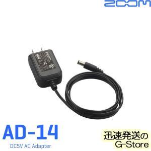 ZOOM ACアダプター AD-14 DC5V出力|g-store1