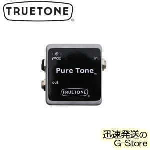 【あすつく】TRUETONE  PURE TONE HandMade Line Driver / Buffer トゥルートーン ピュアトーン バッファー|g-store1