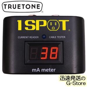 【23時間以内発送】TRUETONE 1SPOT MA METER トゥルートーン 1スポット 消費電力測定機|g-store1