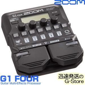 ZOOM ギターマルチエフェクター G1 FOUR|g-store1