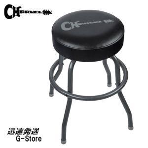 【あすつく】CHARVEL BARSTOOL 24 シャーベル バースツール 24インチ 組立式 椅子|g-store1