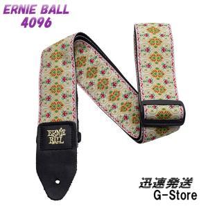 【23時間以内発送】ERNIE BALL 4096 アーニーボール ギターストラップ JACQUARD STRAP BARCELONA|g-store1