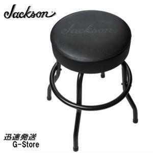 【あすつく】JACKSON BARSTOOL 24 ジャクソン バースツール 24インチ 組立式 椅子|g-store1