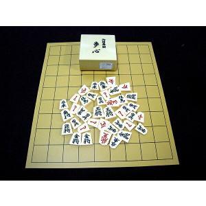 将棋セット 塩化ビニール将棋盤 と プラスチック駒 セット 歩心 裏赤 お得なセット|g-store1