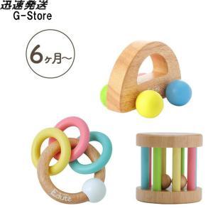 Edute ベビーギフト3点セット(クルマ) < 0歳 6ヶ月 1歳 > 木製 赤ちゃん 知育 ベビー プレゼント 玩具 室内 ORG-017S エデュテ|g-store1
