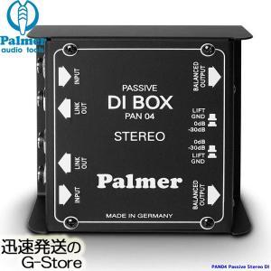【18日までポイント10倍!】PALMER PAN04 Passive Stereo DI パッシブ ステレオ仕様 ダイレクトボックス g-store1
