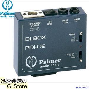 【18日までポイント10倍!】PALMER PDI-02 Active DI ダイレクトボックス g-store1