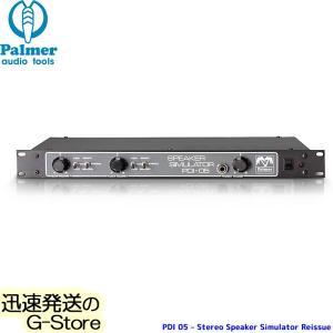 【18日までポイント10倍!】PALMER PDI-05 STEREO SPEAKER SIMULATOR REISSUE スピーカーシミュレーター DIボックス g-store1