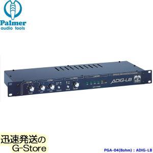 【18日までポイント10倍!】PALMER PGA-04 ADIG-LB Mono Speaker Simulator Load Box 8ohm スピーカーシミュレーター g-store1