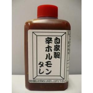 ホルモン焼用 自家製 辛ホルモン 味噌ダレ(小)1本180g|g-sumiyoshi