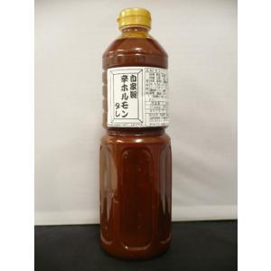 ホルモン焼用 自家製 辛ホルモン 味噌ダレ (大)  1本 1100g|g-sumiyoshi