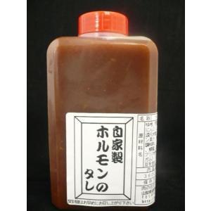 ホルモン焼用 自家製味噌ダレ(中)1本 400g|g-sumiyoshi