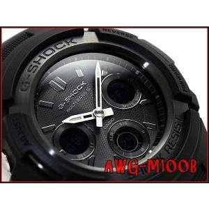 G-SHOCK ジーショック Gショック g-shock 電波 ソーラー アナデジ オールブラック AWG-M100B-1 G-SHOCK Gショック|g-supply