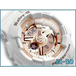 ベビーG BABY-G CASIO カシオ baby-g ベビーg アナデジ腕時計 ホワイト×ピンク ウレタンベルト BA-110-7A1DR