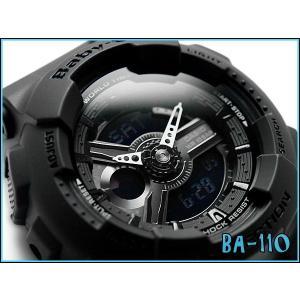 CASIO BABY-G カシオ ベビーG ベビージー 逆輸入海外 限定モデル ペアウォッチ アナデジ レディース 腕時計 ブラック BA-110BC-1ACR BA-110BC-1A