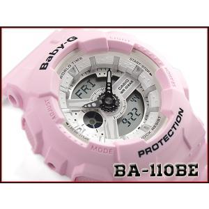 ベビーG Baby-G ベビージー 逆輸入海外モデル Beach Colors ビーチ・カラーズ カシオ CASIO アナデジ 腕時計 ピンク BA-110BE-4ACR BA-110BE-4A|g-supply
