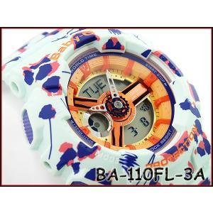 CASIO BABY-G カシオ ベビーG フラワー・レオパード・シリーズ アナデジ 腕時計 ライトシアン BA-110FL-3ADR BA-110FL-3A