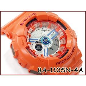 Baby-G ベビーG babyg カシオ CASIO アナデジ 腕時計 オレンジ BA-110SN-4ADR BA-110SN-4A